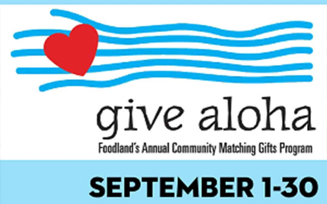 Sept. 1-30: 'Give Aloha' to Maui's Animals